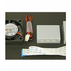 Hydra SM Fan Kit-www.cigarplace.biz-20